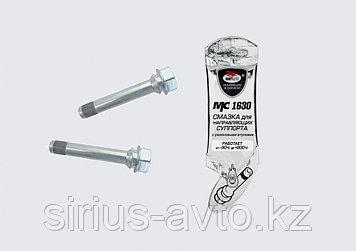 ВМП АВТО Смазка для направляющих суппорта с резиновыми втулками МС 1630, 5 гр