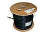 ITK Кабель связи витая пара F/UTP LC3-C5E04-359, фото 3