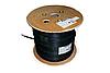 ITK Кабель связи витая пара F/UTP LC3-C5E04-159, фото 3