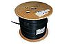 ITK Кабель связи витая пара F/UTP LC3-C604-339, фото 3