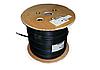 ITK Кабель связи витая пара F/UTP LC1-C5E04-111, фото 3