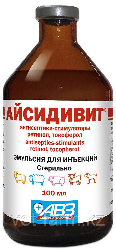 Айсидивит 100 мл эмульсия для инъекций