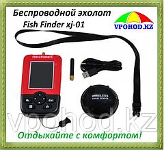Беспроводной эхолот Fish Finder xj-01