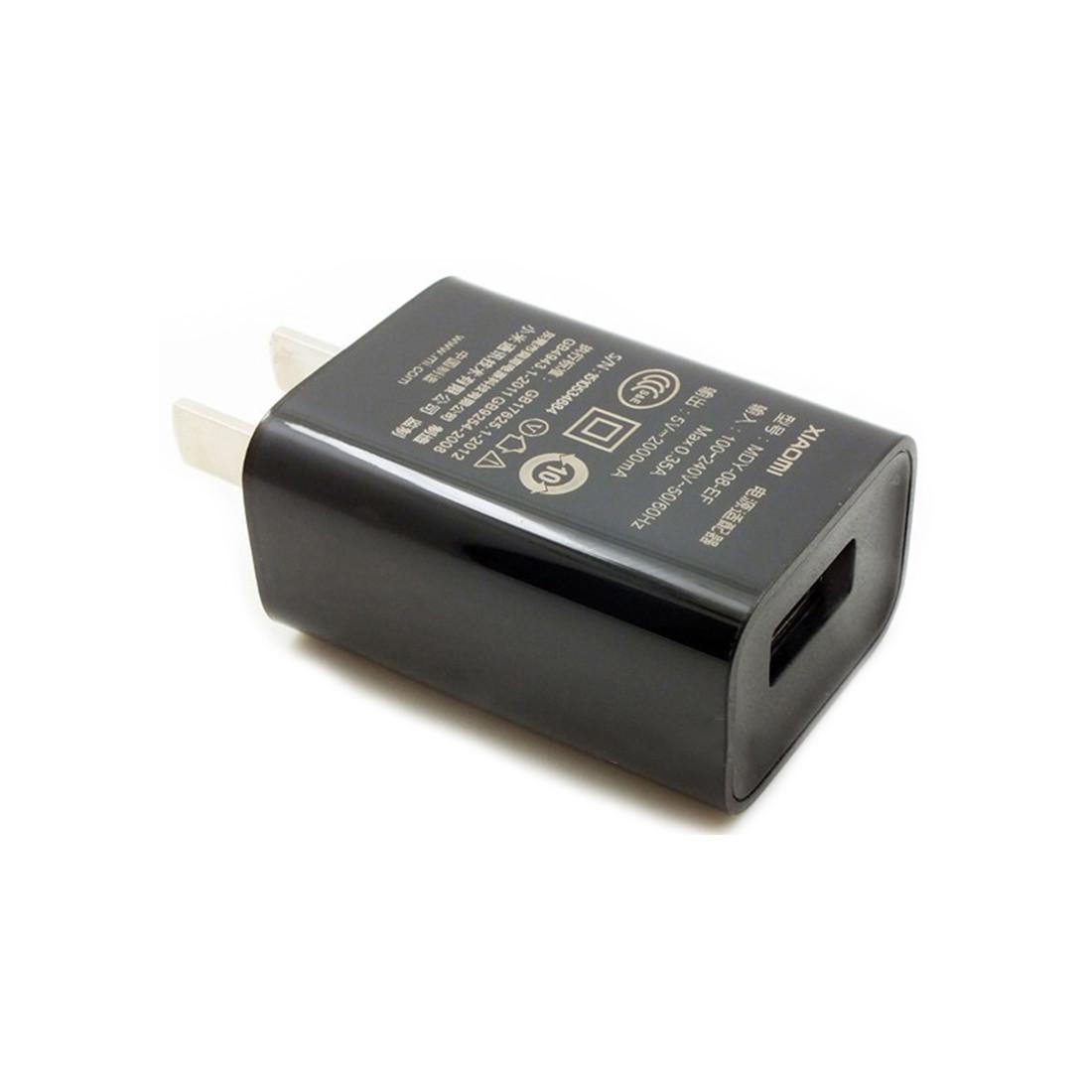 Xiaomi MDY-08-EG Универсальное USB зарядное устройство Чёрный