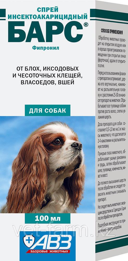 Барс спрей от клещей для собак 100 мл