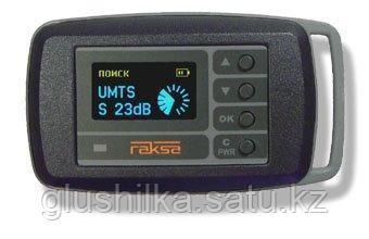 Селективный индикатор поля RAKSA-120, фото 2