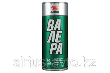 ВМП АВТО Жидкость (масло) для гидроусилителя руля Валера -50°C зеленого цвета, 1 л