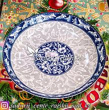 Тарелка малая, суповая, с узором. Цвет: Серый/Синий. Материал: Керамика.