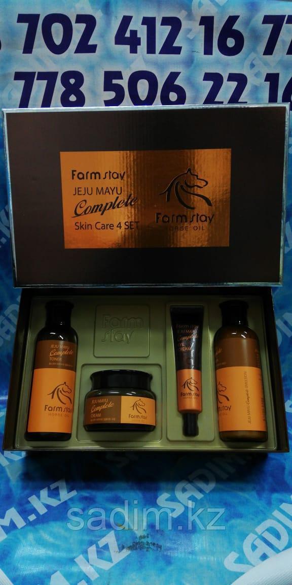 Farm Stay Jeju Mayu Complete Skin Care 4 Set - Набор для ухода за кожей на основе конского жира