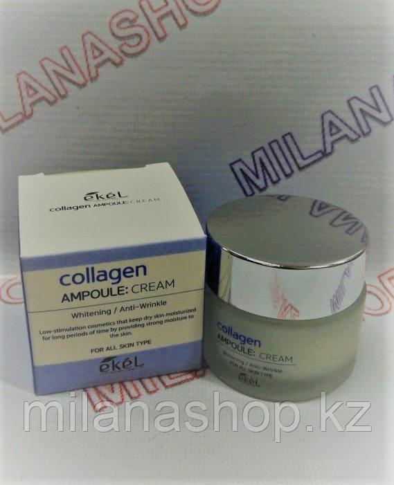 Ekel Collagn Ampoule Cream 50 ml - Коллагеновый крем с лифтинг эффектом
