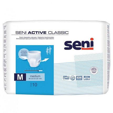 Эластичные впитывающие трусы Seni Active Medium, фото 2