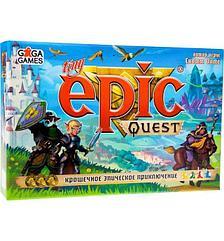 Крошечные Эпические Приключения
