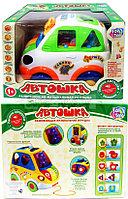 Музыкальная машинка-сортер Автошка Joy Toy, фото 1