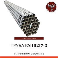 Труба EN 10217-3