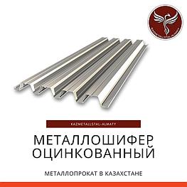 Металлошифер оцинкованный