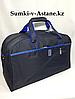 Дорожная сумка среднего размера Cantlor. Высота 34 см, ширина 59 см, глубина 28 см.