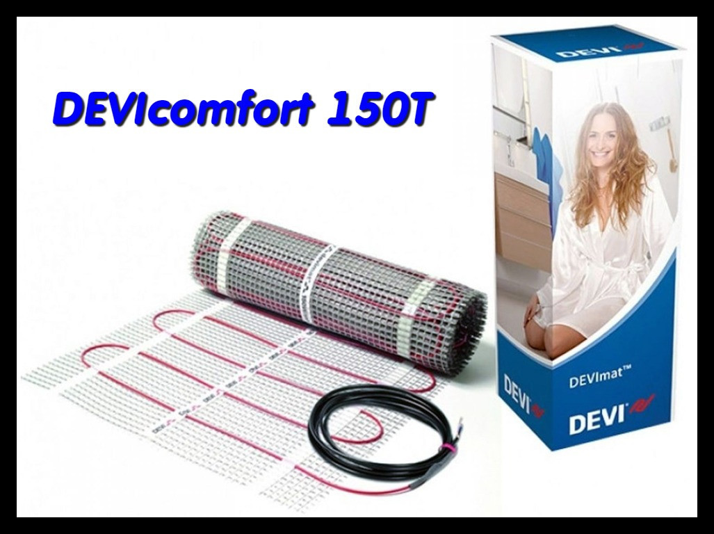 Двухжильный нагревательный мат DEVIcomfort 150T - 0,5м x 2м