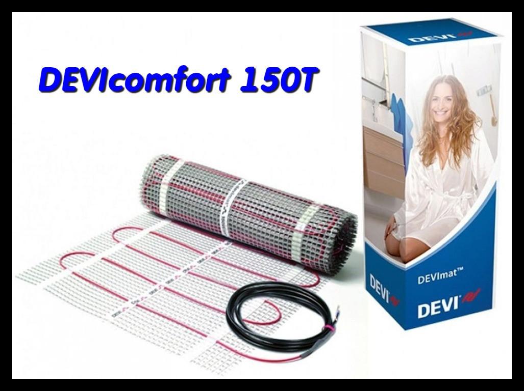 Двухжильный нагревательный мат DEVIcomfort 150T - 0,5м x 3м
