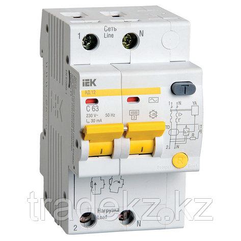 Дифференциальный автомат АД14S 4Р 63А 300мА IEK, фото 2