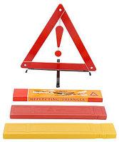 Знак аварийной остановки складной в чехле