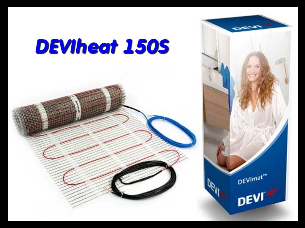 Супер тонкий одножильный нагревательный мат DEVIheat 150S - 0,5м x 14м
