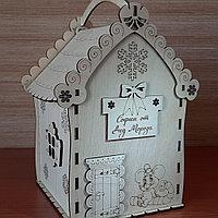 Подарочная коробочка Домик 2, фото 1