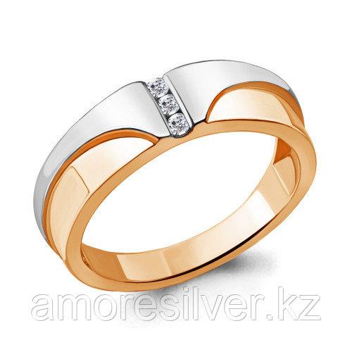 Кольцо из серебра с фианитом  Aquamarine 68536А.6