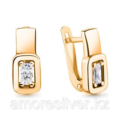 Серьги из серебра с фианитом  Aquamarine 46706#