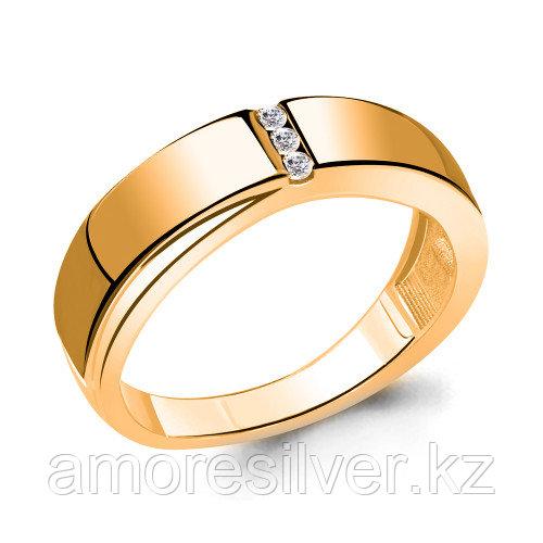 Кольцо из серебра с фианитом  Aquamarine 68535А.6