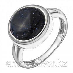 Серебряное кольцо с авантюрином   Teosa 1000-0341-GLS