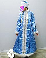 "Новогодний костюм ""Снегурочки"" с мехом."