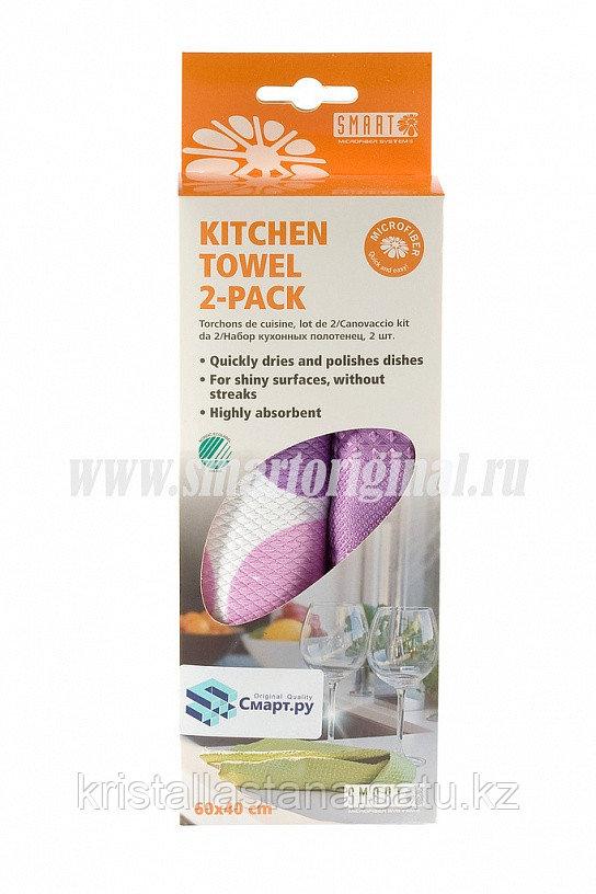 "Полотенца кухонные ""Блеск"" (2 шт.) 40х60  Smart / Белый кот"