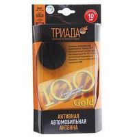 Антенна активная 'Триада-100 Gold', всеволновая, помехозащищенная, город/трасса, до 150 км