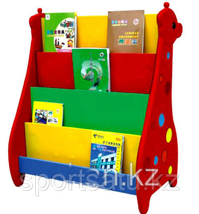 Книжная полка для детских садов HD48-4