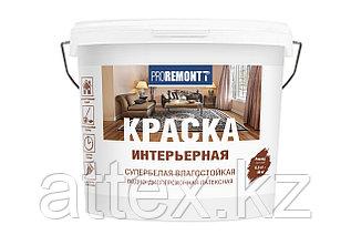 Краска интерьерная влагостойкая PROREMONTT супербелая 3 кг