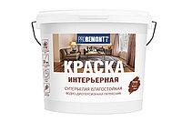 Краска интерьерная влагостойкая PROREMONTT супербелая 6,5 кг
