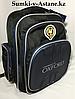 Школьный ранец для мальчика,3-4 класс OXFORD. Высота 41 см, длина 30 см, ширина 20 см.