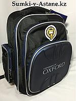 Школьный ранец для мальчика,3-4 класс OXFORD. Высота 41 см, длина 30 см, ширина 20 см., фото 1