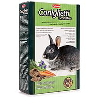 Padovan Корм GRANDMIX Coniglietti комплексный/основной д/кроликов (850г)