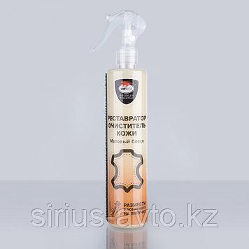 ВМП АВТО РЕСТАВРАТОР-ОЧИСТИТЕЛЬ (для кожи) «WAXis Professional»