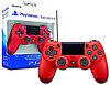 Джойстик на PS4 Красный V2