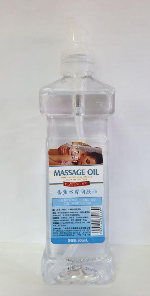 Массажное масло MASSAGE OIL ( 0.5 л )(Классическое)