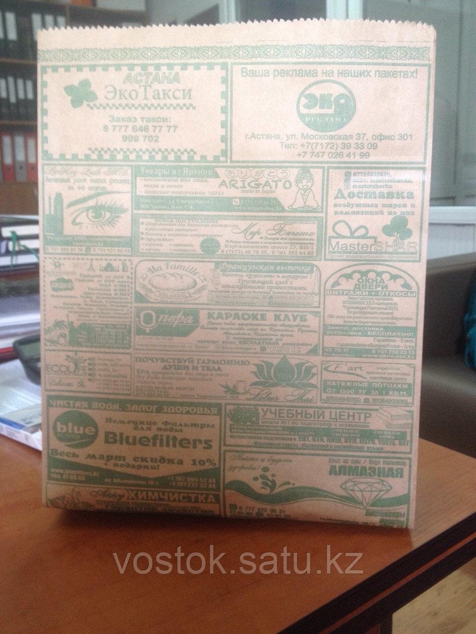 Бумажный пакет на заказ Зеленый - фото 1