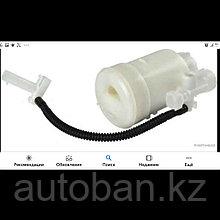 Топливный фильтр Hyundai Elantra