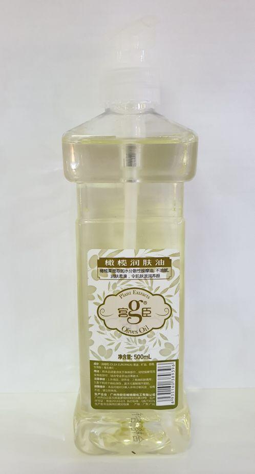 Массажное масло OLIVES OIL ( 0.5 л )( Оливковое)