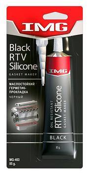 IMG-403.Формирователь прокладок маслостойкий черный