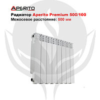 Радиаторы алюминиевые Aperito Premium 350/100