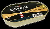 Консервы Шпроты в масле из балтийской кильки Азбука моря (ключ) 175 гр*36шт