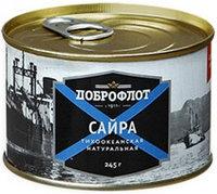 Консервы Сайра натуральная Доброфлот (ключ) 245 гр*24шт