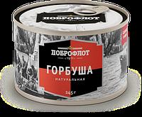 Консервы Горбуша натуральная Доброфлот (ключ) 245 гр*24шт